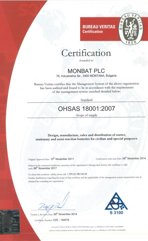 OHSAS18001 Cerificate